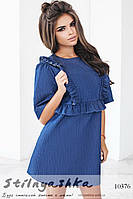 Стильное джинсовое короткое платье синее