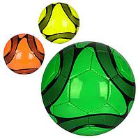 Футбольный мяч для детей. Детский футбольный мяч. Мяч.