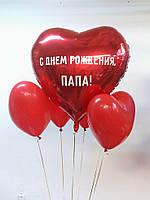 Шар сердце 80 см с надписью (гелий)