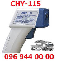 Толщиномер краски CHY-115