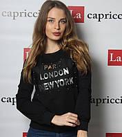 Джемпер женский с нашивкой Париж-Лондон-Нью-Йорк, цвет черный, S,M,L,XL