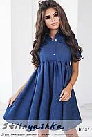 Расклешенное джинсовое короткое платье синее
