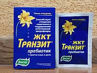 ЖКТ Транзит пребиотик - очищение кишечника и поддержание естественной микрофлоры, 10 пакетов саше