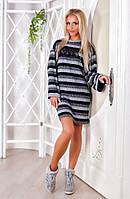Женское теплое платье в полоску