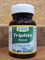 Трифала Triphla Maharishi комплексное очищение и укрепление организма , 50 табл, Индия ОРИГИНАЛ