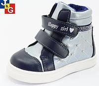 Стильные демисезонные ботинки для девочки, размер 24