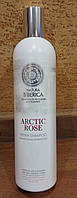 Сиберика серия Copenhagen Шампунь Восстанавливающий Арктическая роза очищение поврежденных и сухих вол,400 мл.