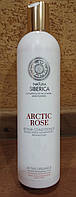 Сиберика серия Copenhagen Бальзам Восстанавливающий Арктическая роза для сухих и поврежден.волос, 400