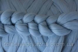 Шерсть для пледа (толстая пряжа) серия Кросс, цвет голубой