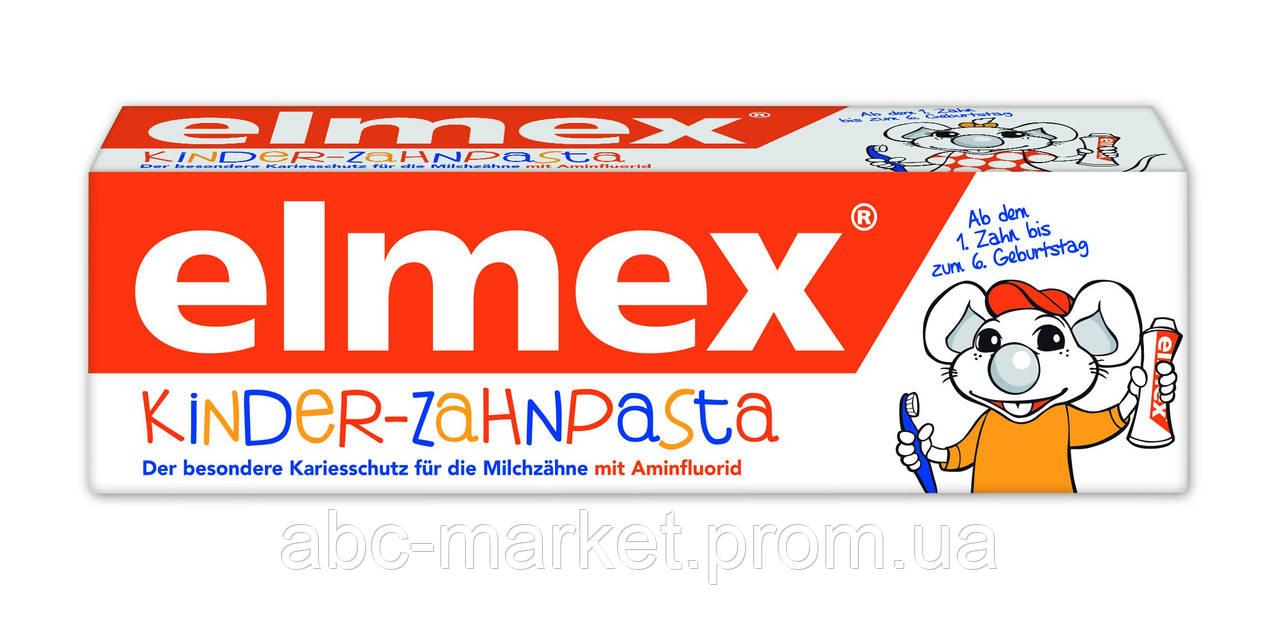 Медицинская зубная паста Elmex kinder 50ml - ABC-Market Бытовая химия средства гигиены в Киеве