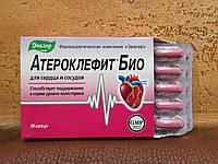 АТЕРОКЛЕФИТ БИО № 30 капс - генеральная чистка сосудов от холестерина , 30 капс. Эвалар