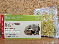 Барсучий жир Сустамед обогащенный - атеросклероз, заболевания дыхательных путей,сниженный иммунитет, 120 капс.