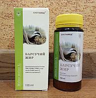 Барсучий жир топленый Сустамед - атеросклероз,заболевания дыхательных путей, сниженный иммунитет, 100 мл.