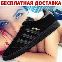 Мужские кроссовки Adidas Gazelle (Черный/black)