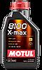 Масла моторные 8100 X-MAX 0W-40