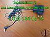 Зарядный шнур для электронных торговых весов, фото 2