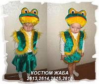 Детский карнавальный новогодний маскарадный костюм Лягушка Жаба