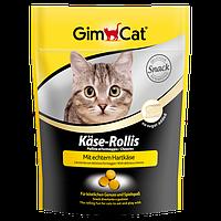 GimCat (Джимкет) KASE-ROLLIS 40гр/80шт - сырные шарики - витаминизированное лакомство для кошек