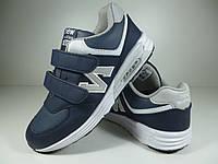"""Детские кроссовки для мальчика """"Kellaifeng"""" Размер: 33, фото 1"""