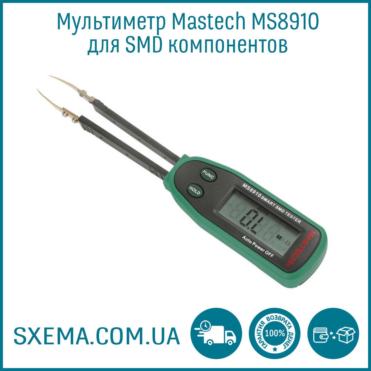 Мультиметр Mastech MS8910 для SMD компонентов