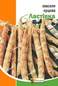 Насіння Квасоля Ластівка кущова пакет гігант 30 г ТМ Яскрава, фото 2