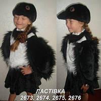Детский карнавальный новогодний костюм Ласточка мех