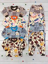 Пижама под бейку Махра рваная