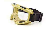 Очки тактические с прозрачными линзами 908K-2 (мотоочки): оливковый цвет