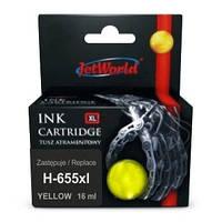 Картридж JetWorld HP 655 XL Yellow (CZ112AE) 16ml