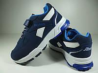 Кроссовки для мальчиков Nixona темно-синие Размер: 32-34