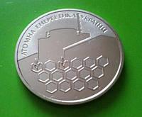 2 гривны Украина 2004 год Атомна енергетика України Атомная энергетика