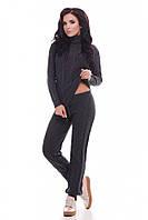 Вязаный женский костюм RUBY графит ТМ FashionUp 42-46 размеры