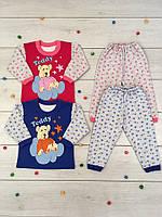 Пижама для детей Teddy