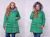 Стильная зеленая курточка до середины бедра