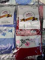 Женские носки «Юлия» (37-41) — купить оптом в одессе 7км