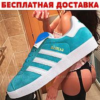 Мужские кроссовки Adidas Gazelle (Голубой/blue)
