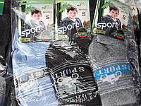 Детские носки (21-26) — купить оптом в одессе 7км