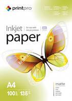 Бумага PrintPro матовая 135г/м, A4 PM135-100