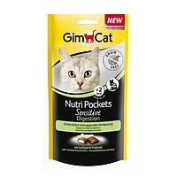 GimCat (Джимкет) NUTRI POCKETS SENSITIVE Digestion 50г - лакомство для кошек с чувствительным пищеварением