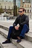 Бомбер мужской куртка