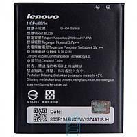 Аккумулятор Lenovo BL239 2000 mAh для A399, A330E AAAA/Original тех.пакет