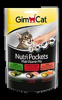 GimCat (Джимкет) NUTRI POCKETS Malt + Vitamin Mix 150г - микс витаминизированное лакомство для кошек