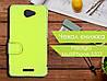 Чехол книжка для Prestigio MultiPhone 5507