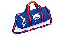 Сумка для спортзала Бочонок VENUM GA-0521-BL (полиэстер, р-р 54х24х24см, синий)
