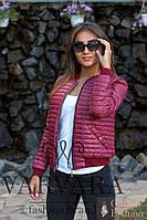 Демисезонная стёганная женская куртка марсала осенняя модная 42-44 44-46, фото 1