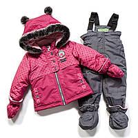 Зимний костюм для девочки PELUCHE F17 M 08 BF Secret Pink / Smoke. Размеры 75 - 97., фото 1