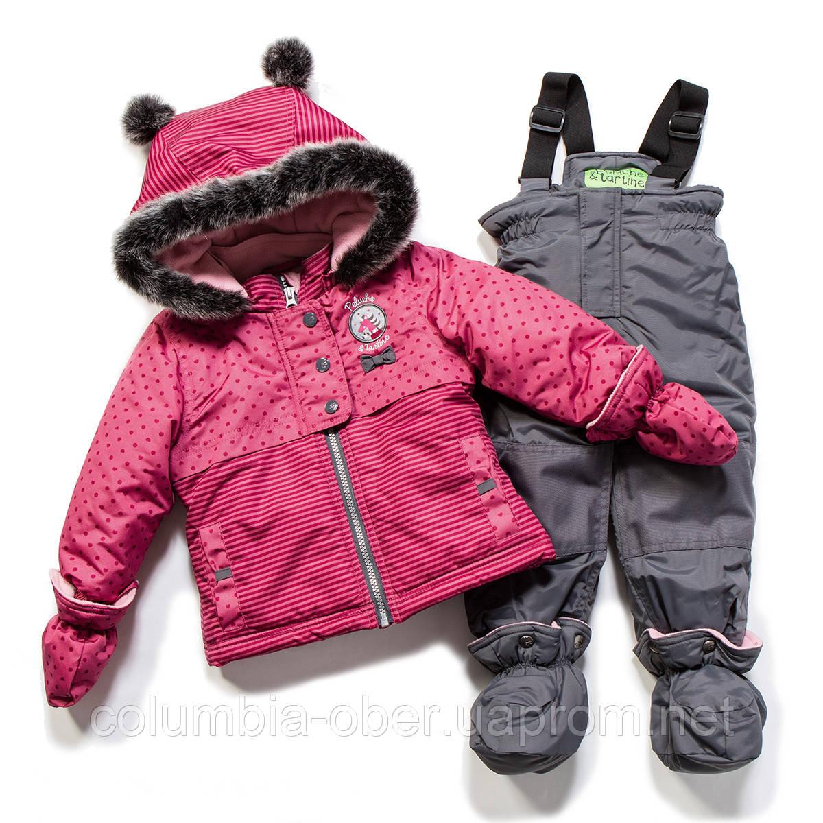 Зимний костюм для девочки PELUCHE F17 M 08 BF Secret Pink / Smoke. Размеры 75 - 97.