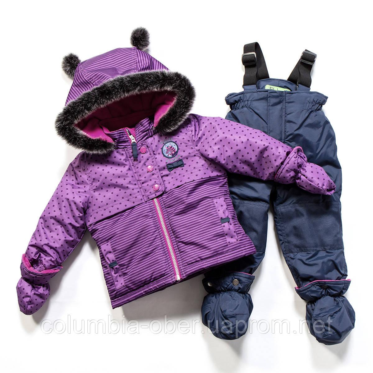 Зимний костюм для девочки PELUCHE F17 M 08 BF Purple Wave / Pale Navy. Размеры 75 - 97.