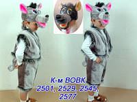 Детский карнавальный новогодний маскарадный костюм  Волк