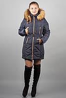 Зимняя куртка Дори р. 44;46 синий мех бежевый